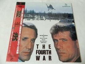(LD:レーザーディスク)対決 THE FOURTH WAR 監督: ジョン・フランケンハイマー【中古】
