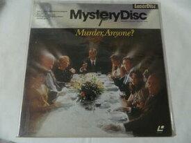 (LD:レーザーディスク)ミステリーディスク 殺人はいかが? 出演: ポール・グリーソン【中古】
