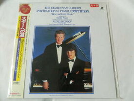 (LD:レーザーディスク)スターへの道 —第8回ヴァン・クライバーン国際ピアノ・コンクール—【中古】