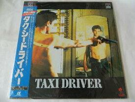 (LD:レーザーディスク)タクシードライバー 監督:マーチン・スコセッシ【中古】