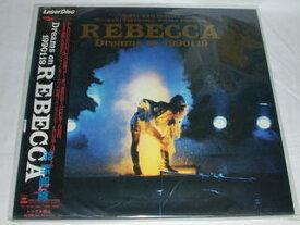(LD:レーザーディスク)レベッカ/REBECCA Dreams on 1990119【中古】