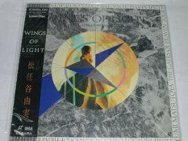 (LD:レーザーディスク)松任谷由実 WINGS OF LIGHT【中古】