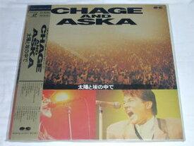 (LD:レーザーディスク)チャゲ&飛鳥/太陽と埃の中で CHAGE&ASUKA【中古】