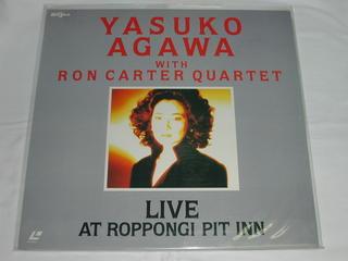 (LD:レーザーディスク)阿川泰子/LIVE AT ROPPONGI PIT INN YASUKO AGAWA WITH RON CARTER QUARTET【中古】