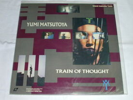 (LD:レーザーディスク)松任谷由実/コンパートメント(TRAIN OF THOUGHT)【中古】