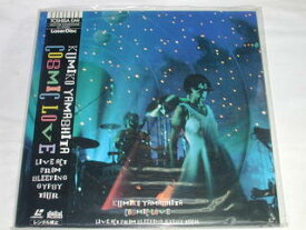 (LD:レーザーディスク)山下久美子/COSMIC LOVE LIVE ACT FROM SLEEPING GYPSY TOUR[未開封]【中古】