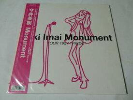 "(LD:レーザーディスク)今井美樹/Monument TOUR 1997 ""PRIDE""【中古】"