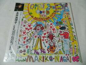 (LD:レーザーディスク)永井真理子/OPEN ZOO GOOD! 1993 -MARIKO'S VIDEO CLIPS- [未開封]【中古】