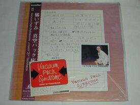 """(LD:レーザーディスク)橘いずみ/真空パック症 Vacuum pack syndrome : Izumi """"27"""" Tachibana [未開封]【中古】"""