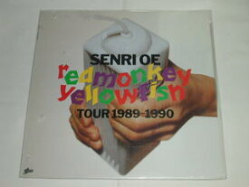 (LD:レーザーディスク)大江千里/SENRI OE redmonkey yellowfish TOUR 1989〜1990【中古】