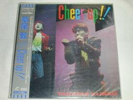 (LD:レーザーディスク)草尾毅 ファースト・ライブ!! Cheer up !!【中古】