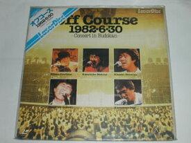 (LD:レーザーディスク)オフコース/1982・6・30 武道館コンサート【中古】