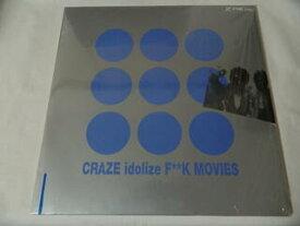 (LD:レーザーディスク)クレイズ CRAZE/idolize F**K MOVIES【中古】