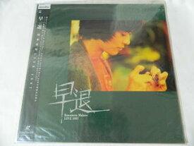 (LD:レーザーディスク)川本真琴/早退 LIVE 1997【中古】