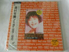 (LD:レーザーディスク)谷村有美/feel mie 1991-1992 yumi tanimura [初回限定]【中古】