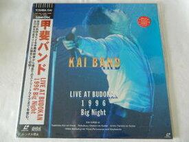 (LD:レーザーディスク)甲斐バンド/LIVE AT BUDOKAN 1996 Big Night【中古】