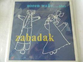 (LD:レーザーディスク)zabadak/noren wake.....plus LIVE AT 日比谷野外音楽堂 1993年9月25日【中古】