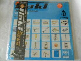 (LD:レーザーディスク)明和電機画報26 Naki NONSENSE=MACHINES【中古】