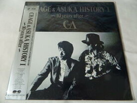 (LD:レーザーディスク)チャゲ&飛鳥 CHAGE&ASKA History 〜10 Years After〜【中古】