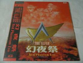 (LD:レーザーディスク)アルフィー THE ALFEE 幻夜祭 Red Phantom Eve 1995 14th Summer 8.12【中古】