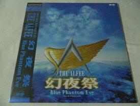 (LD:レーザーディスク)アルフィー THE ALFEE 幻夜祭 Blue Phantom Eve 1995 14th Summer 8.13【中古】