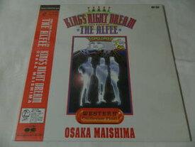 (LD:レーザーディスク)アルフィー THE ALFEE KING'S NIGHT DREAM OSAKA MAISHIMA【中古】