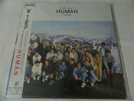 (LD:レーザーディスク) T-スクェアー/T-SQUARE CLUB CIRCUIT HUMAN【中古】