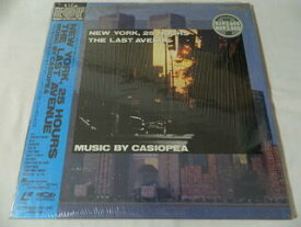 (LD:レーザーディスク) カシオペア/NEW YORK,25 HOURS THE LAST AVENUE MUSIC BY CASIOPEA【中古】