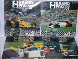 (LD:レーザーディスク)F−1グランプリ1987 ワールドチャンピオンシップラウンドVOL.1〜5 全5巻セット【中古】