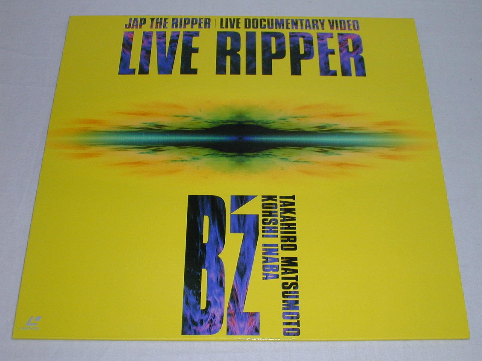 (LD:レーザーディスク) B'z/LIVE RIPPER 【中古】