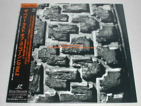 (LD:レーザーディスク) ユニコーン/ザ ベリー ラスト オブ ユニコーン LD Vol.2【中古】