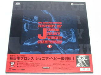 (LD:光盘)小新日本职业摔跤·重量级列传1