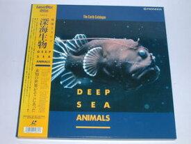 (LD:レーザーディスク)地球カタログ 深海生物【中古】