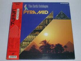 (LD:レーザーディスク)地球カタログ ピラミッド