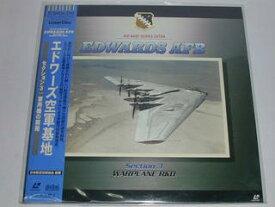 (LD:レーザーディスク)エドワーズ空軍基地 セクション3:軍用機の開発【中古】【2sp_121225_red】