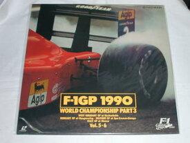 (LD:レーザーディスク)1990 F-1 ワールド・チャンピオンシップ PART3【中古】