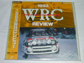 (LD:レーザーディスク)1993 WRC WORLD RALLY CHAMPIONSHIP REVIEW【中古】