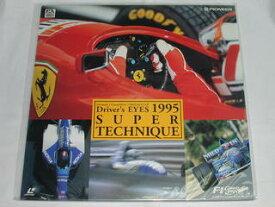 (LD:レーザーディスク)F-1 グランプリ ドライバーズ・アイ1995 スパーテクニック in MONACO GP【中古】