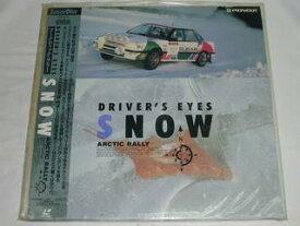 (LD:レーザーディスク)DRIVER'S EYES アークティック・ラリー SNOW【中古】