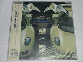 (LD:レーザーディスク)ジオット/キャスピタ 世界でたった一台の車が走った日。(未開封)【中古】