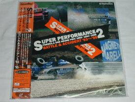(LD:レーザーディスク)F−1グランプリ スーパー・パフォーマンス2 バトル&アクシデント'93〜'95 【中古】
