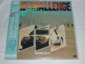 (LD:レーザーディスク)ザ・チャレンジ '87 パリ—ダカールラリー 未開封【中古】