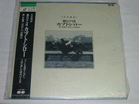 (LD:レーザーディスク)—名馬物語— 稀代のクセ馬 カブトシロー KABUTO CIRO【中古】