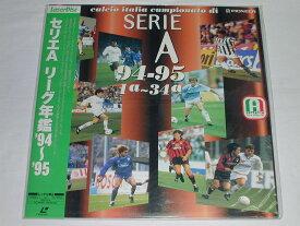 (LD:レーザーディスク)セリエA リーグ年鑑'94〜'95 未開封【中古】