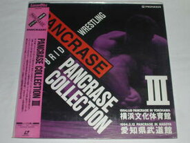 (LD:レーザーディスク)パンクラス・コレクションIII PANCRASE COLLECTION III【中古】