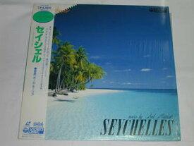 (LD:レーザーディスク)セイシェル —アフリカの白い宝石— 音楽:ポール・モーリア【中古】