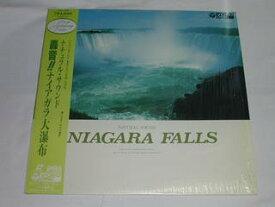 (LD:レーザーディスク)ナチュラル・サウンド 轟音!!ナイアガラ大瀑布【中古】