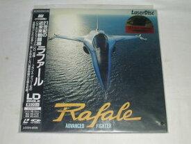 ☆(LD-SINGLE 薄型20cm)21世紀の近未来戦闘機 ラファール Rafake ADVANCED FIGHTER【中古】