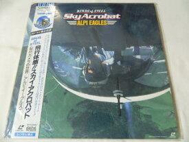 (LD:レーザーディスク)飛行体感!!スカイ・アクロバット【中古】