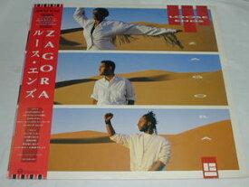 (LP)ルース・エンズ/ZAGORA 【中古】